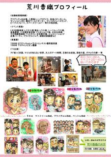ブログ用のコピー.jpg